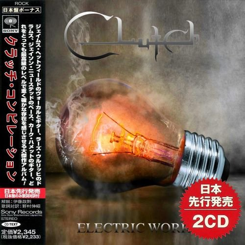 Clutch - Electric Worry (Japanese Edition) (2018) (Compilation)