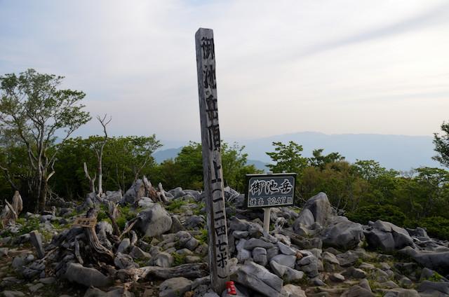 御池岳 山頂
