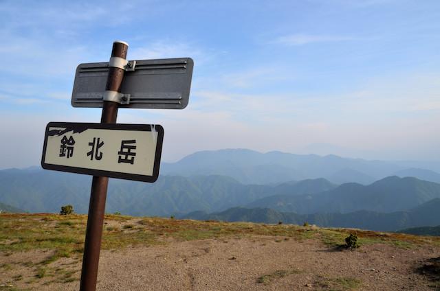 鈴北岳 山頂