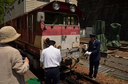 大井川鉄道 アプトいちしろ駅
