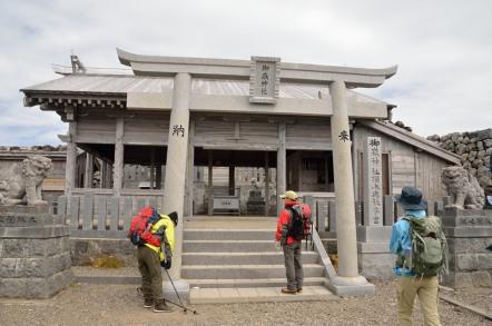 御嶽山 御嶽神社