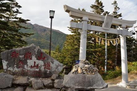 御嶽山 大滝口 登山口