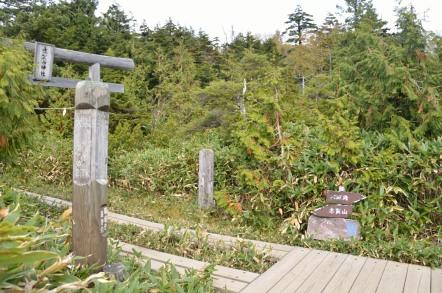 志賀高原 池めぐり 四十八池 志賀山 分岐点