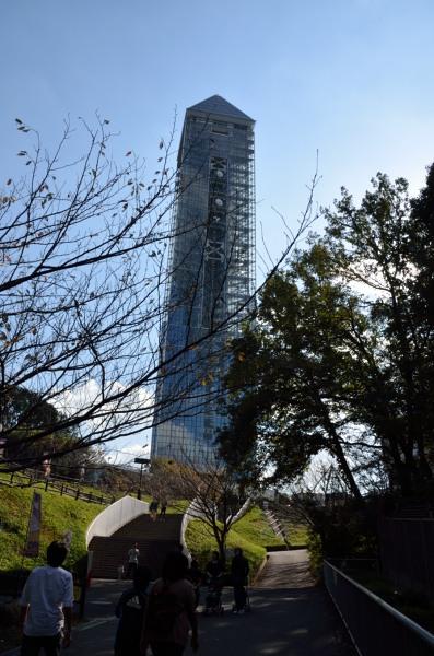 東山タワー