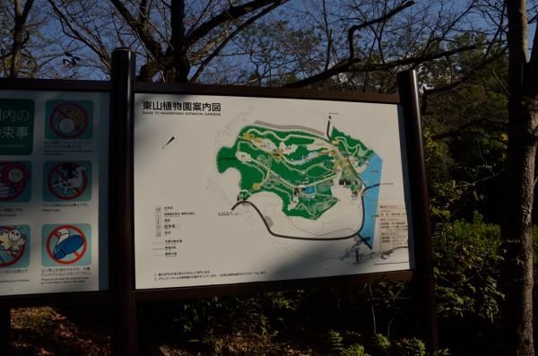 東山動植物園 案内図
