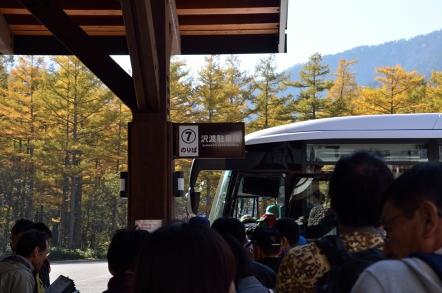 上高地バスターミナル 7番乗り場