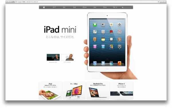 13インチMacBook Pro Retinaディスプレイモデル safari