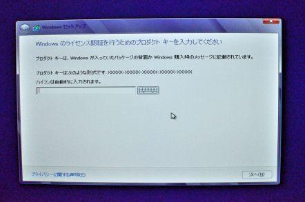 Boot Camp 13インチMacBook Pro Retinaディスプレイモデル