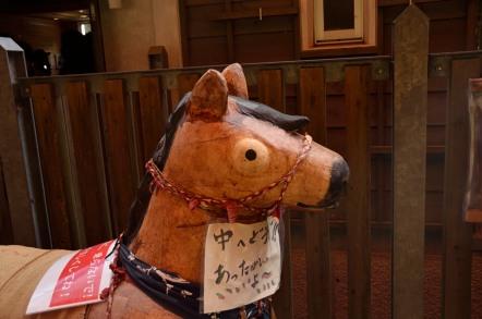 香嵐渓 馬?