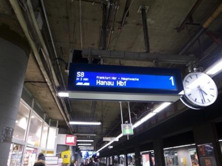 フランクフルト空港 フランクフルトHbf