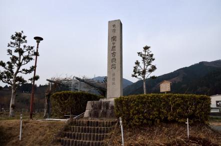 関ヶ原 決戦地