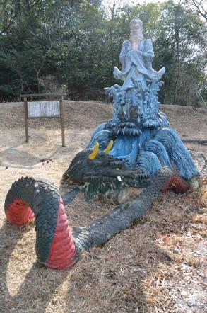 五色山大安寺 桜ヶ池大蛇入定の由来