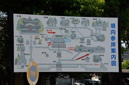 豊川稲荷 境内参拝案内図