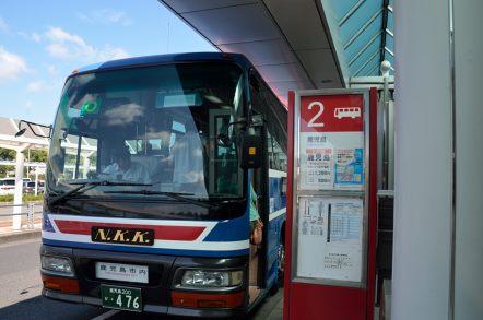 鹿児島空港 リムジンバス