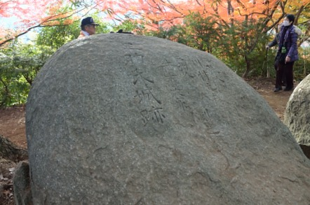 飯盛山 山頂