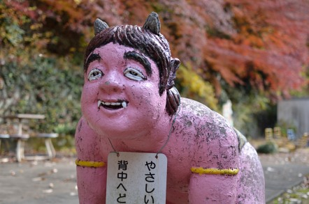 桃太郎神社 宝物館 やさしい鬼