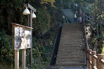 岐阜城 金華山 めい想の小径