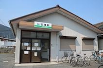 養老鉄道 石津駅