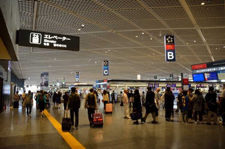 成田空港 南ウイング