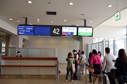 成田空港 42番スポット