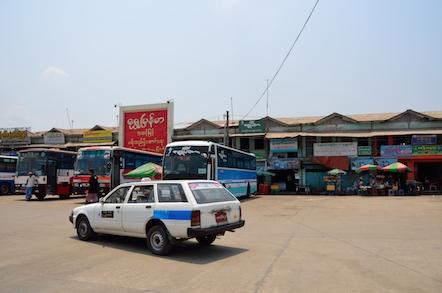 ヤンゴン バスターミナル