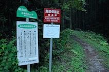 納古山 初心者コース