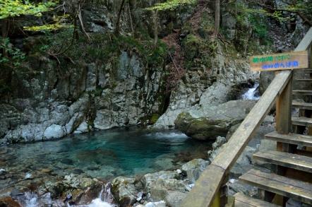 小秀山 二の谷ルート 碧水湖 めんぱ淵