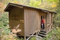 小秀山 二の谷ルート 避難小屋