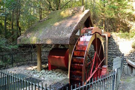 猿投山 トロミル水車