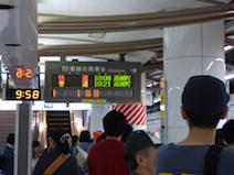 仙石線 仙台駅