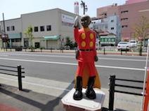 石巻市 サイボーグ009 コードナンバー008 ピュンマ