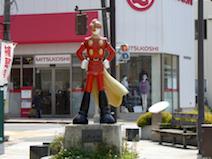 石巻市 サイボーグ009 コードナンバー009  島村ジョー