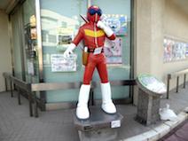 石巻市 ゴレンジャー