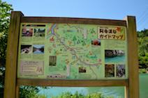 阿寺渓谷 入口 ガイドマップ
