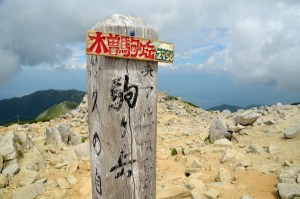 木曽駒ヶ岳に登山&テント泊!ロープウェイで簡単アクセスできてお花畑や紅葉など見どころ満載な、とても美しい花の百名山でした!1日目木曽駒ヶ岳登頂とテント泊編