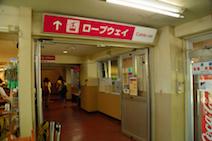 木曽駒ヶ岳 千畳敷駅