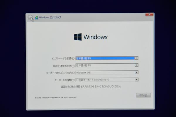 15インチMacBook Pro Retinaディスプレイモデル windows10 Bootcamp