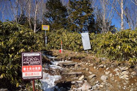 富士見台高原 林道