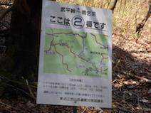 雨乞岳 登山 武平峠コース