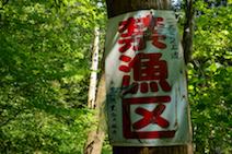 田立の滝 螺旋滝