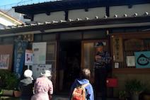 東海道 由比宿