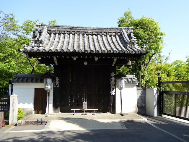 京都一周トレイル 東山コース 道標番号21 青蓮院門跡
