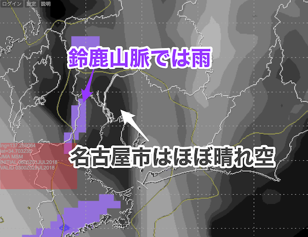 SCW 雨量雲量画面 実際の画面