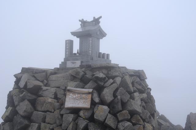 奥穂高岳 山頂 3190m