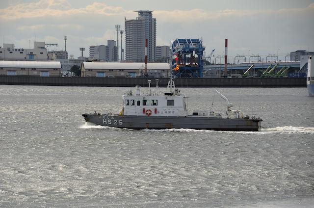 第四管区総合訓練 測量船 HS25 いせしお