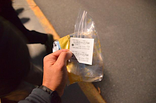 仙流荘バス停 北沢峠 往復切符