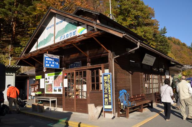 仙流荘 バス停
