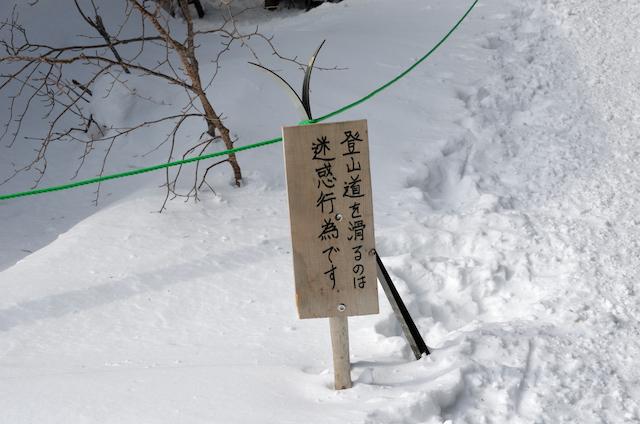 北横岳 登山 冬 北横岳ヒュッテ