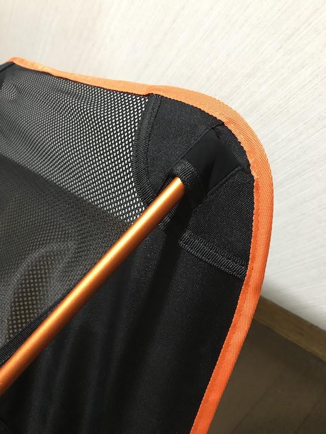 Amazon ヘリノックス風チェア 縫い目改良