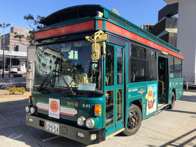 神戸シティー・ループ バス